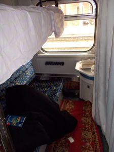 Train to Belgrade - quite comfortable actually!