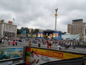 The stage was set for Kiev National Day
